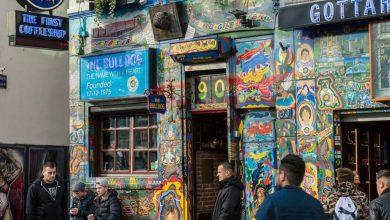 Photo of ¿Ámsterdam sin marihuana para turistas?